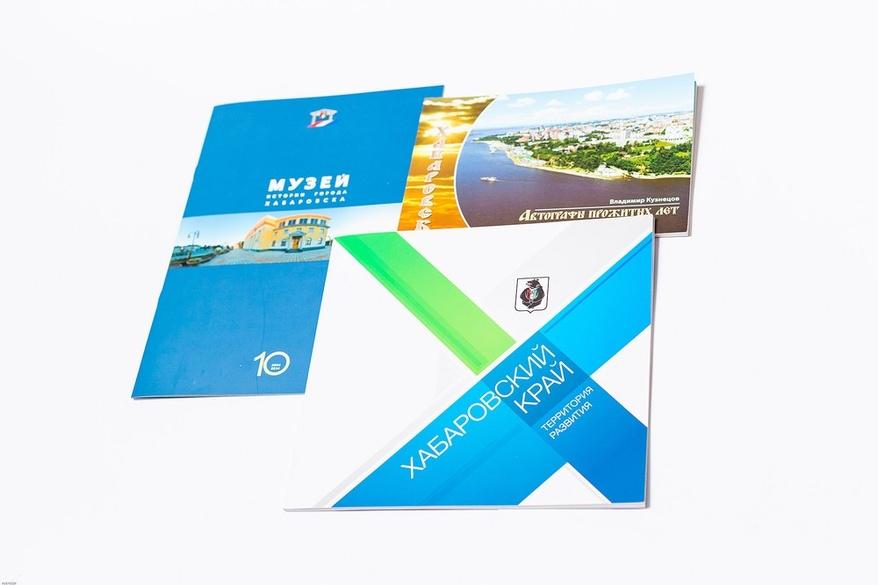 broshury-large