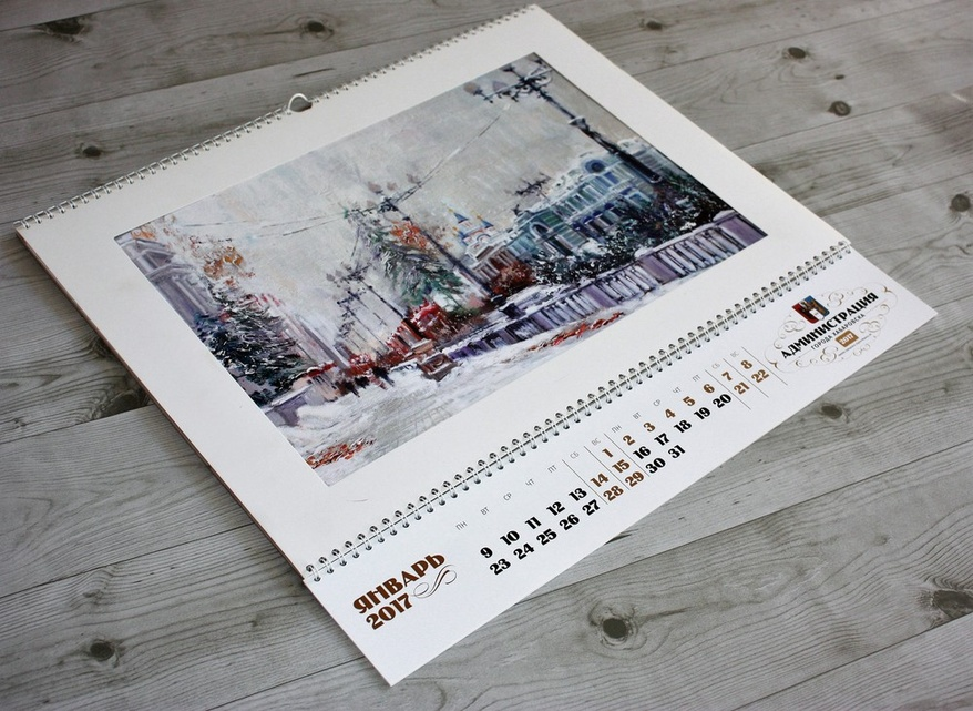 kalendar-large