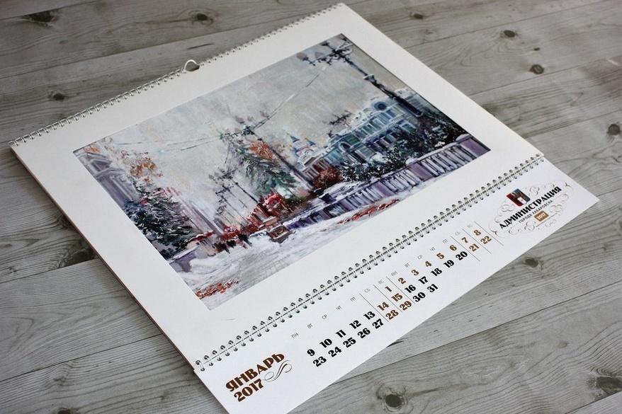 kalendar-large1