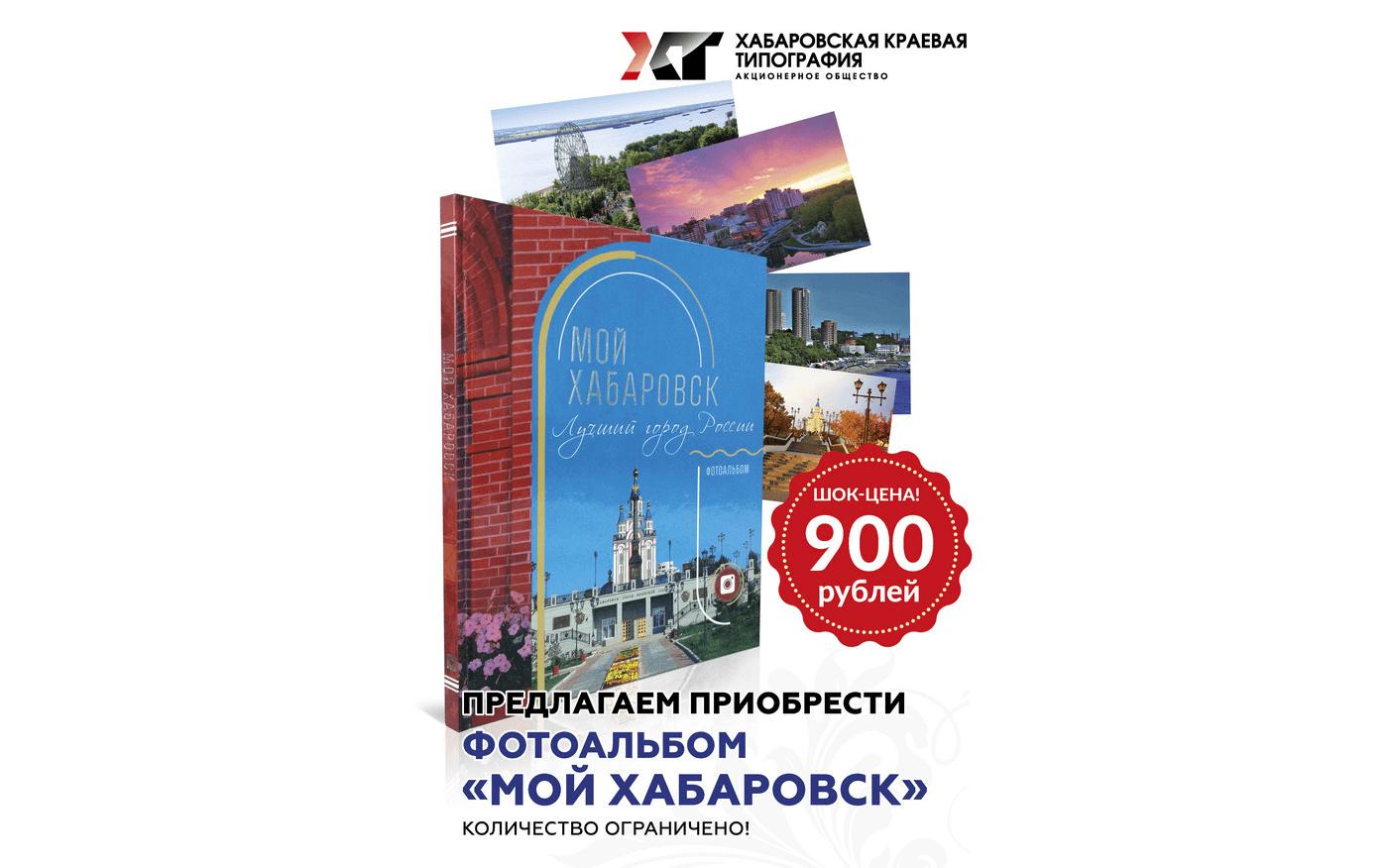 BookMyKhv