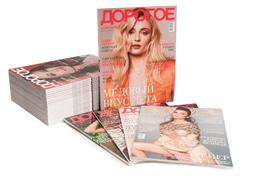 magazine-min
